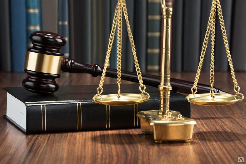 комплексный судебный