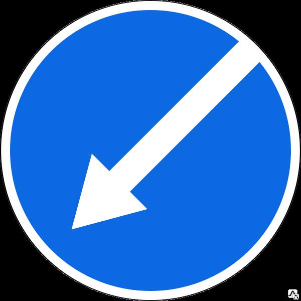 Картинка дорожный знак объезд препятствия
